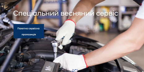 Спецпропозиції Автомир | Хюндай Мотор Поділля - фото 35