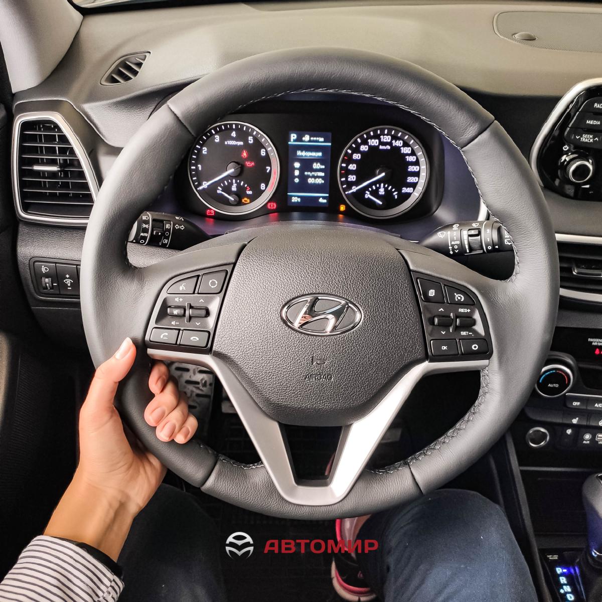 Теплі функції автомобілів Hyundai | Хюндай Мотор Поділля - фото 7