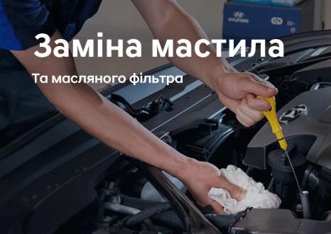 Акційні пропозиції Едем Авто   Хюндай Мотор Поділля - фото 8